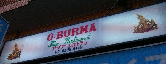 O-Burma